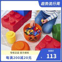 Storage box Plastic classic 1kg Lego