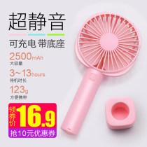 USB Fan Weixi SS-3 Plastic Shenzhen, China