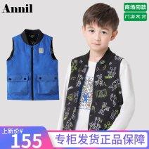 Vest male blue 110cm,120cm,130cm,140cm,150cm,160cm,170cm Annil / anel 3 months, 6 months, 12 months, 9 months, 18 months, 2 years old, 3 years old, 4 years old, 5 years old, 6 years old, 7 years old, 8 years old, 9 years old, 10 years old, 11 years old, 12 years old, 13 years old, 14 years old