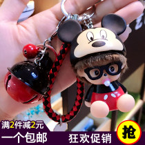 Key buckle Lu Rui pvc  cartoon series  Cartoon