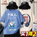T-shirt summer leisure time There are models in the real shot nothing Cotton 100% MM2105131412 Class B Sweat absorption Summer 2021 male Mimi Mecca Pure cotton (100% cotton content) Cartoon animation Hubei province Short sleeve Crew neck Yichang City Chinese Mainland easy