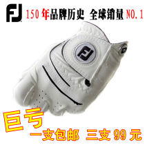 Golf gloves Maruman male genuine leather Weathersoft men's Gloves