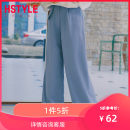 Casual pants blue S M L Spring 2021 trousers Straight pants Natural waist commute routine 25-29 years old 96% and above OM90398 Hstyle / handu clothing house Korean version polyester fiber Polyester 97% polyurethane elastic fiber (spandex) 3% Pure e-commerce (online only)