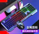 keyboard support wired Other / other Yes USB Official standard brand new Shop three guarantees 2020-07-18