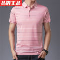 T-shirt Fashion City Grey, blue, pink routine 48,50,52,54,56 Bellanne Short sleeve Lapel standard daily summer QE1723C Polyester 61.6% cotton 38.4% middle age routine Business Casual stripe Color contrast No iron treatment