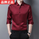 shirt Business gentleman Bellanne 165,170,175,180,185 Red, grey, coffee, top green routine square neck Long sleeves Self cultivation daily spring 1589-7006C middle age Polyester fiber 99.7% metal coated fiber 0.3% Business Casual 2021 stripe Color woven fabric No iron treatment Button decoration