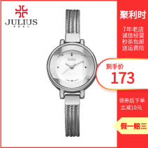 Japanese and Korean watches fashion National joint guarantee Julius / Julius quartz movement  female alloy Mineral reinforced glass mirror alloy 30m domestic waterproof the republic of korea brand new circular Pointer type 25mm Jewelry buckle 7mm ordinary ordinary 2013 Bracelet