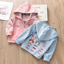 Plain coat Thepigbaby female spring and autumn leisure time Zipper shirt The cap is not detachable No model in real shooting routine Cartoon animation cotton Crew neck 6788 Other 100% Class B 12 months, 2 years old, 3 years old, 4 years old, 5 years old, 6 years old, 7 years old