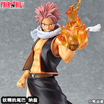 Doll / Ornament / hardware doll goods in stock Natz comic Japan 23cm PVC Fairy Tail Collect landscape ornaments and desktop ornaments static state Natz