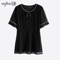 Women's large Summer 2021 Black pre-sale (delivery 13 days after payment) black L (115-125 Jin recommended) XL (125-140 Jin recommended) 2XL (140-155 Jin recommended) 3XL (155-170 Jin recommended) 4XL (170-185 Jin recommended) 5XL (185-210 Jin recommended) T-shirt singleton  commute moderate Socket