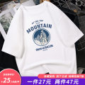 T-shirt S M L XL 2XL Summer 2021 Short sleeve Crew neck easy Regular routine commute cotton 96% and above Korean version Cute Xiaoya axy21040803 Cotton 100% Pure e-commerce (online only)