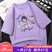 T-shirt S M L XL 2XL Summer 2021 Short sleeve Crew neck easy Regular routine commute cotton 96% and above Korean version Cute Xiaoya axy21033102 Cotton 100% Same model in shopping mall (sold online and offline)