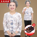 Middle aged and old women's wear Summer 2021 XL [recommended 75-95 kg] 2XL [recommended 95-115 kg] 3XL [recommended 115-130 kg] 4XL [recommended 130-145 kg] 5XL [recommended 145-160 kg] Happiness shirt easy Two piece set Decor Over 60 years old Cardigan thin Crew neck routine routine YSQC-5194 Button