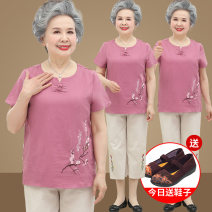 Middle aged and old women's wear Summer 2021 Pink (top + pants) blue (top + pants) XL [recommended 75-95 kg] 2XL [recommended 95-115 kg] 3XL [recommended 115-130 kg] 4XL [recommended 130-145 kg] 5XL [recommended 145-160 kg] ethnic style suit easy Two piece set Decor Over 60 years old Socket thin