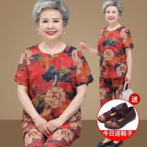 Middle aged and old women's wear Summer 2021 XL [recommended 75-95 kg] 2XL [recommended 95-115 kg] 3XL [recommended 115-130 kg] 4XL [recommended 130-145 kg] 5XL [recommended 145-160 kg] Happiness suit easy Two piece set Decor Over 60 years old Socket thin Crew neck routine routine City of clothes