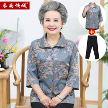 Middle aged and old women's wear Summer 2020 Blue (top + Capris) red (top + Capris) L [recommended 80-95 kg] XL [recommended 95-110 kg] 2XL [recommended 110-125 kg] 3XL [recommended 125-140 kg] 4XL [recommended 140-150 kg] fashion shirt easy Two piece set Decor Over 60 years old Cardigan thin routine