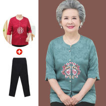 Middle aged and old women's wear Summer 2021 Green (single top) red (single top) Purple (single top) green (top + Capris) red (top + Capris) Purple (top + Capris) L [recommended 70-90 kg] XL [recommended 90-105 kg] 2XL [recommended 105-120 kg] 3XL [recommended 120-135 kg] 4XL [recommended 135-155 kg]