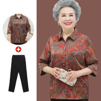 Middle aged and old women's wear Summer 2021 Red (single top) blue (single top) red (top + Capris) blue (top + Capris) Suggestion: it is recommended that the weight should be 35kg / kg Happiness shirt easy Two piece set Decor Over 60 years old Cardigan thin Polo collar routine routine YSQC-5084 other