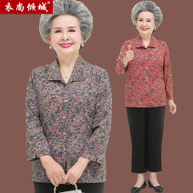 Middle aged and old women's wear Spring 2021 Tan (single top) red (single top) Tan (top + Capris) red (top + Capris) XL [recommended 75-95 kg] 2XL [recommended 95-115 kg] 3XL [recommended 115-130 kg] 4XL [recommended 130-145 kg] 5XL [recommended 145-160 kg] simple shirt easy singleton  Decor Cardigan