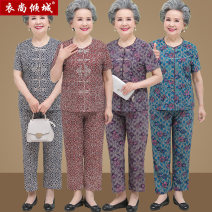 Middle aged and old women's wear Summer 2021 Black (top + pants) red (top + pants) Purple (top + pants) blue (top + pants) XL [recommended 75-100 kg] 2XL [recommended 100-120 kg] 3XL [recommended 120-135 kg] 4XL [recommended 135-155 kg] Happiness suit easy Two piece set Decor Over 60 years old thin
