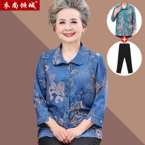 Middle aged and old women's wear Summer 2021 fashion shirt easy singleton  Design and color Over 60 years old Cardigan thin Polo collar routine routine YSQC-5337 City of clothes Button other Other 100% 96% and above Pure e-commerce (online sales only) Single breasted three quarter sleeve