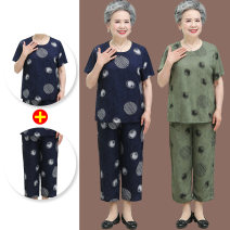 Middle aged and old women's wear Summer 2021 Happiness suit easy Two piece set Decor Over 60 years old Condom thin Crew neck routine routine YSQC-5234 City of clothes other Other 100% 96% and above Pure e-commerce (online sales only) trousers