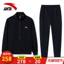 Sports suit C - black jacket straight pants a - black straight pants suit B - black letter pants suit C - gray coat Leggings a - black leggings suit B - blue letter pants suit 87347751s Anta male S/165 M/170 L/175 XL/180 XXL/185 XXXL/190 XXXXL/195 Long sleeves stand collar trousers Cardigan yes