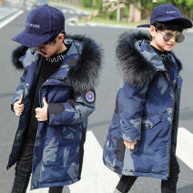 Down Jackets 120cm 130cm 140cm 150cm 160cm 170cm 80% White duck down Child male Xi'an you Camouflage blue Camouflage Army Green Camouflage white black polyester other Down jacket 001 Class C Winter of 2019 Korean version Chinese Mainland