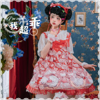 Lolita / soft girl / dress A strawberry sauce Lolita Black, red, pink, yellow, purple L,M,S No season goods in stock Lolita, lovely