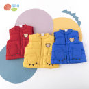 Vest male Royal Blue Yellow scarlet 66cm 73cm 80cm 90cm 100cm 110cm 120cm Bornbay winter thickening Single breasted leisure time other Other 100% 194S2239 Class A Winter of 2019 3 months 6 months 12 months 9 months 18 months 2 years 3 years 4 years 5 years 6 years
