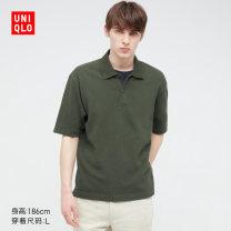 Polo shirt UNIQLO / UNIQLO other routine 01 cream 09 black 30 light beige 58 dark green 160/76A/XS 165/84A/S 170/92A/M 175/100A/L 180/108B/XL 185/112C/XXL 185/120C/XXXL 185/128C/XXXXL easy Other leisure summer UQ438419000 Cotton 100% Summer 2021 Same model in shopping mall (sold online and offline)