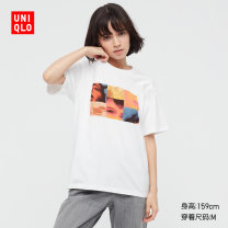 T-shirt 00 white 150/76A/XS 155/80A/S 160/84A/M 160/88A/L 165/92A/XL 170/100B/XXL 175/108C/XXXL Summer 2021 Short sleeve Regular cotton 96% and above UNIQLO / UNIQLO Cotton 100% Same model in shopping mall (sold online and offline)