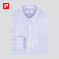shirt other UNIQLO / UNIQLO 160/76A/XS 165/84A/S 170/92A/M 175/100A/L 180/108B/XL 185/112C/XXL 185/120C/XXXL 185/128C/XXXXL 62 Pink Blue routine other Long sleeves standard Other leisure autumn UQ432259000 Polyester 53% cotton 47% Autumn 2020 Same model in shopping mall (sold online and offline)