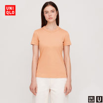 T-shirt 22 pink orange 50 light green 56 olive 150/76A/XS 155/80A/S 160/84A/M 160/88A/L 165/92A/XL 170/100B/XXL 175/108C/XXXL Summer 2020 Short sleeve Regular cotton 96% and above UNIQLO / UNIQLO UQ424873667 Cotton 100% Same model in shopping mall (sold online and offline)