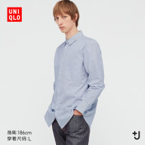 shirt other UNIQLO / UNIQLO 160/76A/XS 165/84A/S 170/92A/M 175/100A/L 180/108B/XL 185/112C/XXL 64 lake blue routine other Long sleeves standard Other leisure spring UQ440460000 Cotton 100% Spring 2021 Same model in shopping mall (sold online and offline)