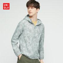Jacket UNIQLO / UNIQLO other 02 light grey 08 dark grey 68 dark blue 160/76A/XS 165/84A/S 170/92A/M 175/100A/L 180/108B/XL 185/112C/XXL 185/120C/XXXL 185/128C/XXXXL standard Other leisure spring UQ437191000 Polyester 100% Spring 2021