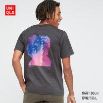 T-shirt other 08 dark grey routine 160/76A/XS 165/84A/S 170/92A/M 175/100A/L 180/108B/XL 185/112C/XXL 185/120C/XXXL 185/128C/XXXXL UNIQLO / UNIQLO Short sleeve Crew neck standard Other leisure summer Cotton 100% Summer 2021 Same model in shopping mall (sold online and offline)