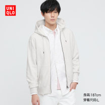 Sweater other UNIQLO / UNIQLO 02 light grey 03 grey 09 black 69 Navy 160/76A/XS 165/84A/S 170/92A/M 175/100A/L 180/108B/XL 185/112C/XXL 185/120C/XXXL 185/128C/XXXXL other Cardigan autumn UQ429161000 Cotton 100% Autumn 2020 Same model in shopping mall (sold online and offline)