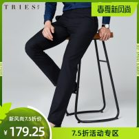 Casual pants Tries / talent Fashion City 5075e0920 dark blue 5075e0920 black 29/74cm 30/76cm 31/80cm 32/82cm 33/84cm 34/88cm 35/90cm 36/92cm 37/94cm 38/98cm 39/100cm 40/102cm routine trousers Other leisure Self cultivation Micro bomb 5176E5620 youth Basic public 2017 middle-waisted Straight cylinder