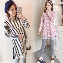 Nursing clothes Pink, black M,L,XL,2XL bright pearl Socket spring and autumn Long sleeves Medium length leisure time T-shirt stripe Lift up Hemp cotton