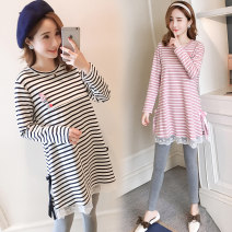Nursing clothes Pink, black M,L,XL,2XL bright pearl Socket spring and autumn Long sleeves Medium length leisure time T-shirt stripe Lift up Hemp cotton