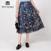 skirt Summer 2020 36/S 38/M 40/L 42/XL 44/2XL 46/3XL blue longuette street Natural waist Umbrella skirt Decor 35-39 years old MWS333SK0 More than 95% My Teno / Martino nylon Sequin embroidery Polyamide fiber (nylon) 100% Same model in shopping mall (sold online and offline) Sports & Leisure