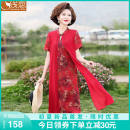 Middle aged and old women's wear Summer 2021 Red and black XL (90-105 Jin recommended) 2XL (105-120kg recommended) 3XL (120-135kg recommended) 4XL (135-155 Jin recommended) ethnic style Dress easy singleton  Broken flowers 40-49 years old Conjoined thin stand collar Medium length routine QLHK6MX106