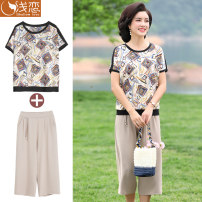 Middle aged and old women's wear Summer 2021 fashion suit easy Two piece set other 40-49 years old Socket thin Crew neck routine QLHK2N2082 Shallow love Diamond inlay polyester Polyester 100% 96% and above Pure e-commerce (online only) Cropped Trousers