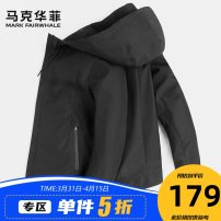 Jacket Mark Fairwhale / mark Warfield Fashion City black 165/S 170/M 175/L 180/XL 185/XXL 190/XXXL routine standard Other leisure spring 719412027902-311-46 Polyester 100% Long sleeves Wear out Hood Business Casual youth routine Zipper placket No iron treatment Closing sleeve Solid color Spring 2021