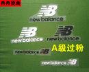Cloth stickers White big 04 black big 04 big 72 black 80 white 80 Ruitai hot stamping Cartoon animation Big 04