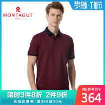 T-shirt Fashion City B5 cobalt blue R2 jam routine 46/S 48/M 50/L 52/XL 54/XXL Montagut / montejiao Short sleeve Lapel standard Other leisure summer Cotton 100% middle age routine Business Casual other Summer of 2019 stripe Embroidered logo cotton other washing Pure e-commerce (online only)