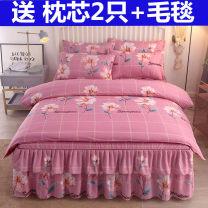 Bedding Set / four piece set / multi piece set cotton Quilting Plants and flowers 128x68 cotton 4 pieces 40 1.5m (5 ft) bed, 1.8m (6 ft) bed, 2.0m (6.6 ft) bed Qualified products Princess style 100% cotton plain cloth Thermal storage