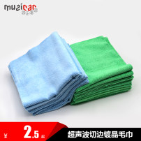 Car towel Other / other Superfine fiber Turquoise light blue Eight hundred and eighty-eight Wax towel