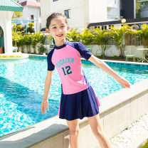 Children's swimsuit / pants Love of dripping water L(110-120CM),XL(120-130cm),2XL130-140cm),3XL(140-150cm),4XL150-160cm),5XL(160-170cm) Black, Navy Children's Bikini, children's one-piece swimsuit, children's split swimsuit teenagers polyester fiber